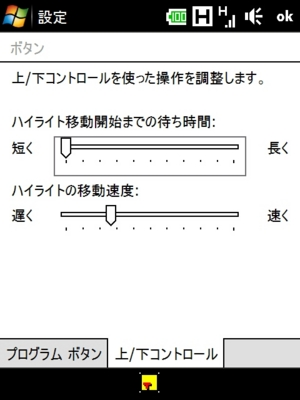 20081230110053