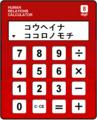 20090130083127