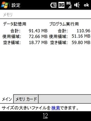 20090215122246