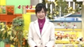 2009/02/20 めざにゅ〜