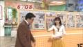 2009/02/23 めざましテレビ