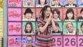 2009/02/24 笑っていいとも!