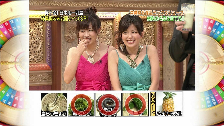 個別「2009/02/27 一攫千金!日...