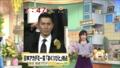 2009/02/21 めざましどようび