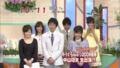 2009/02/21 めざましどようびメガ