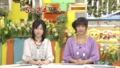 2009/02/28 めざにゅ〜