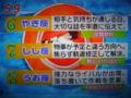 2009/03/13