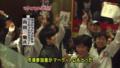 2009/03/24 報道ステーション