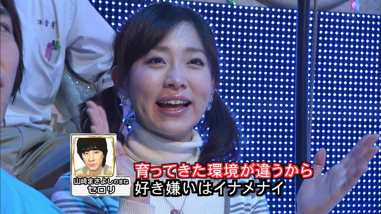 個別「2009/04/07 爆笑そっくりものまね紅白歌合戦スペシャル」の写真 ...
