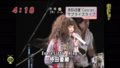 2009/04/10 めざにゅ〜