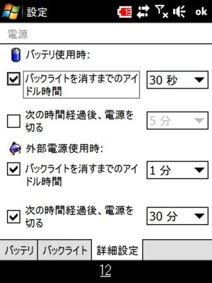 20090508080405