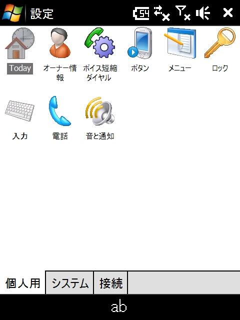 20090520231800