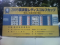 20090531081853
