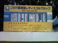 20090531141707
