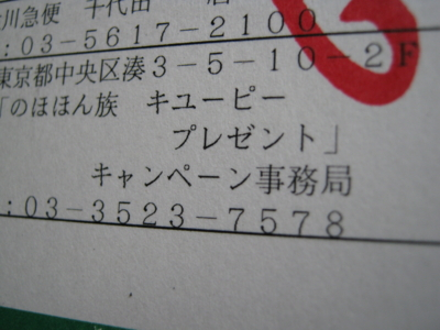 20090711141849