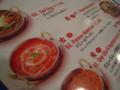 2009/07/27 インド料理 スーリヤ
