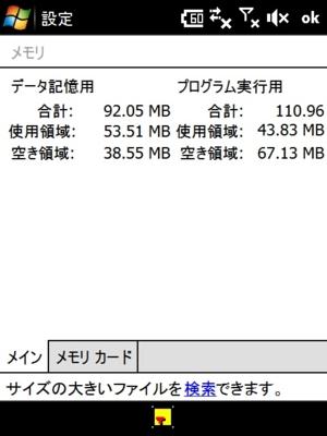 20090831201948