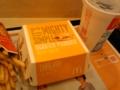 2009/09/13 クォーターパウンダーチーズ