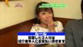 2009/11/09 アナ★バン