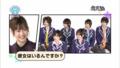 2009/11/15 ミューサタ