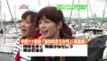 2009/11/16 アナ★バン
