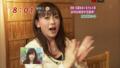2009/11/21 めざましどようび