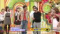 2009/11/22 笑っていいとも!増刊号