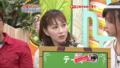 2009/11/29 笑っていいとも!増刊号