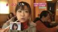 2009/11/28 めざましどようび