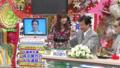 2009/12/01 笑っていいとも!
