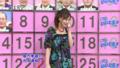 2009/12/08 笑っていいとも!