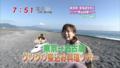 2009/12/12 めざましどようび