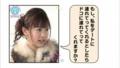 2009/12/13 ミューサタ