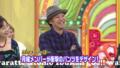 2009/12/13 笑っていいとも!増刊号