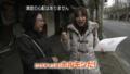 2009/12/19 めざましどようび