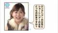 2009/12/20 ミューサタ
