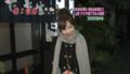 2009/12/26 めざましどようび