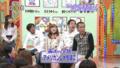2010/01/26 笑っていいとも!