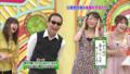 2010/01/24 笑っていいとも!増刊号
