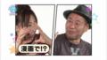 2010/02/07 ミューサタ