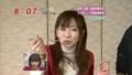 2010/01/30 めざましどようび