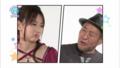 2010/02/14 ミューサタ