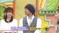 2010/02/14 笑っていいとも!増刊号