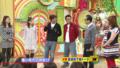 2010/02/21 笑っていいとも!増刊号