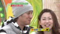 2010/03/14 笑っていいとも!増刊号