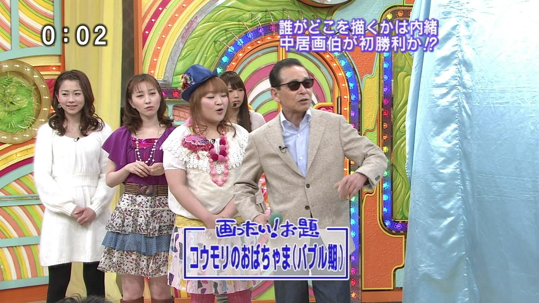2010/02/23 笑っていいとも!