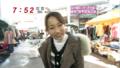 2010/03/13 めざましどようび