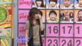 2010/03/16 笑っていいとも!