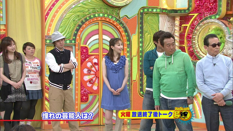 2010/03/21 笑っていいとも!増刊号