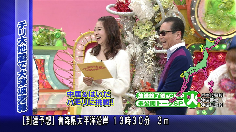 2010/02/28 笑っていいとも!増刊号